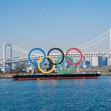 東京オリンピック2020を地方から応援中